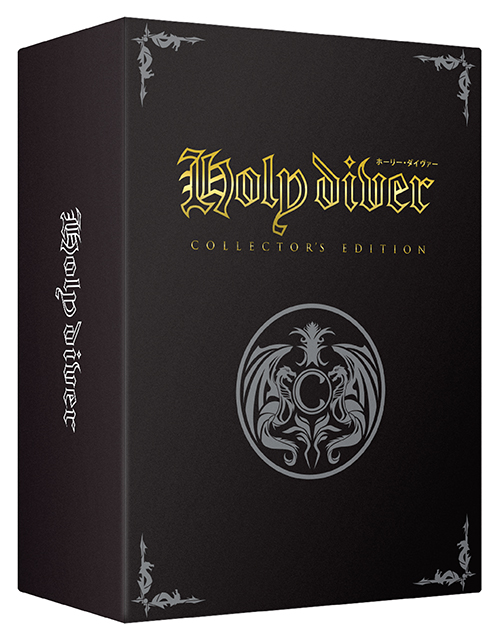 Exclusive Hard Embossed Collector's Box