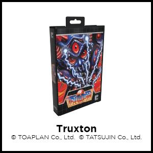 Truxton, SEGA Genesis, SEGA Mega Drive, Toaplan, Tatsujin